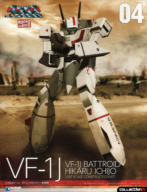 dx-vf1j-box
