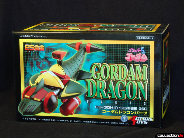 godam_dragon_01