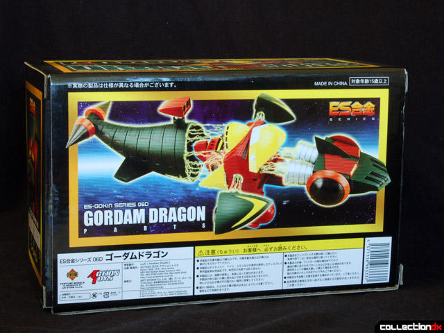 godam_dragon_02