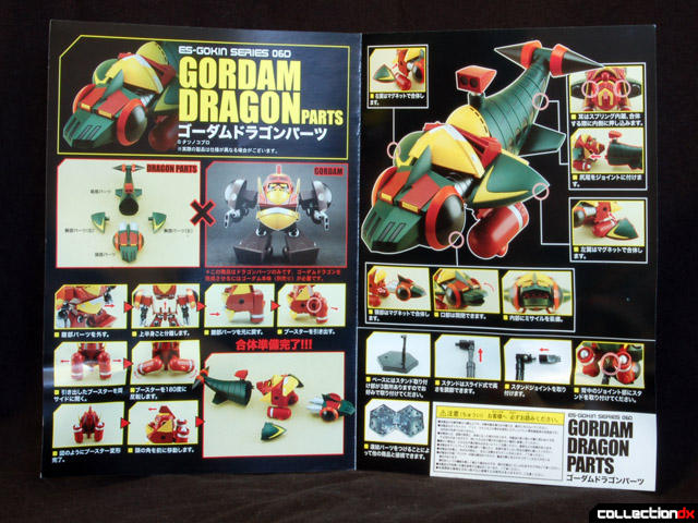 godam_dragon_04