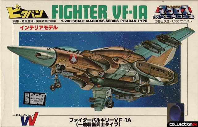 dx-vf1a-box