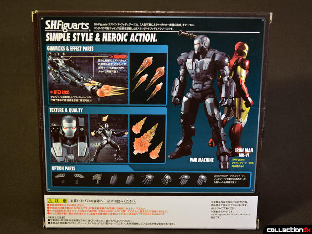 figuarts-war-machine-02