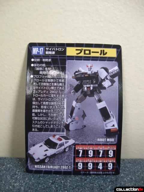 masterpiece prowl 45