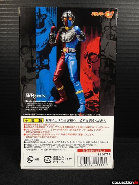Kikaider 01_box_back