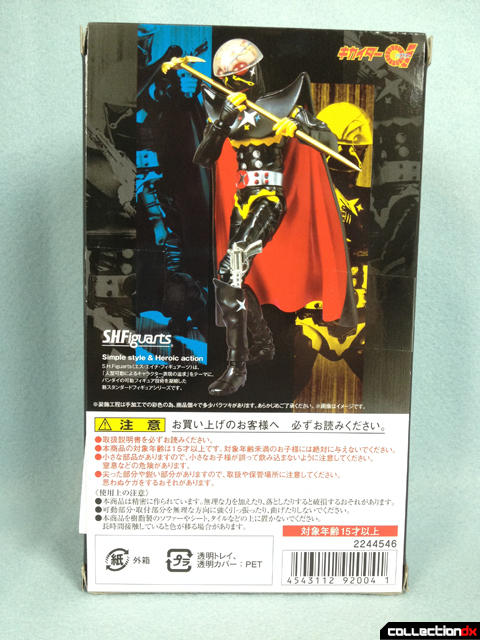 Gill Hakaider box_back