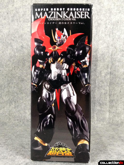 Mazinkaiser box_side_2