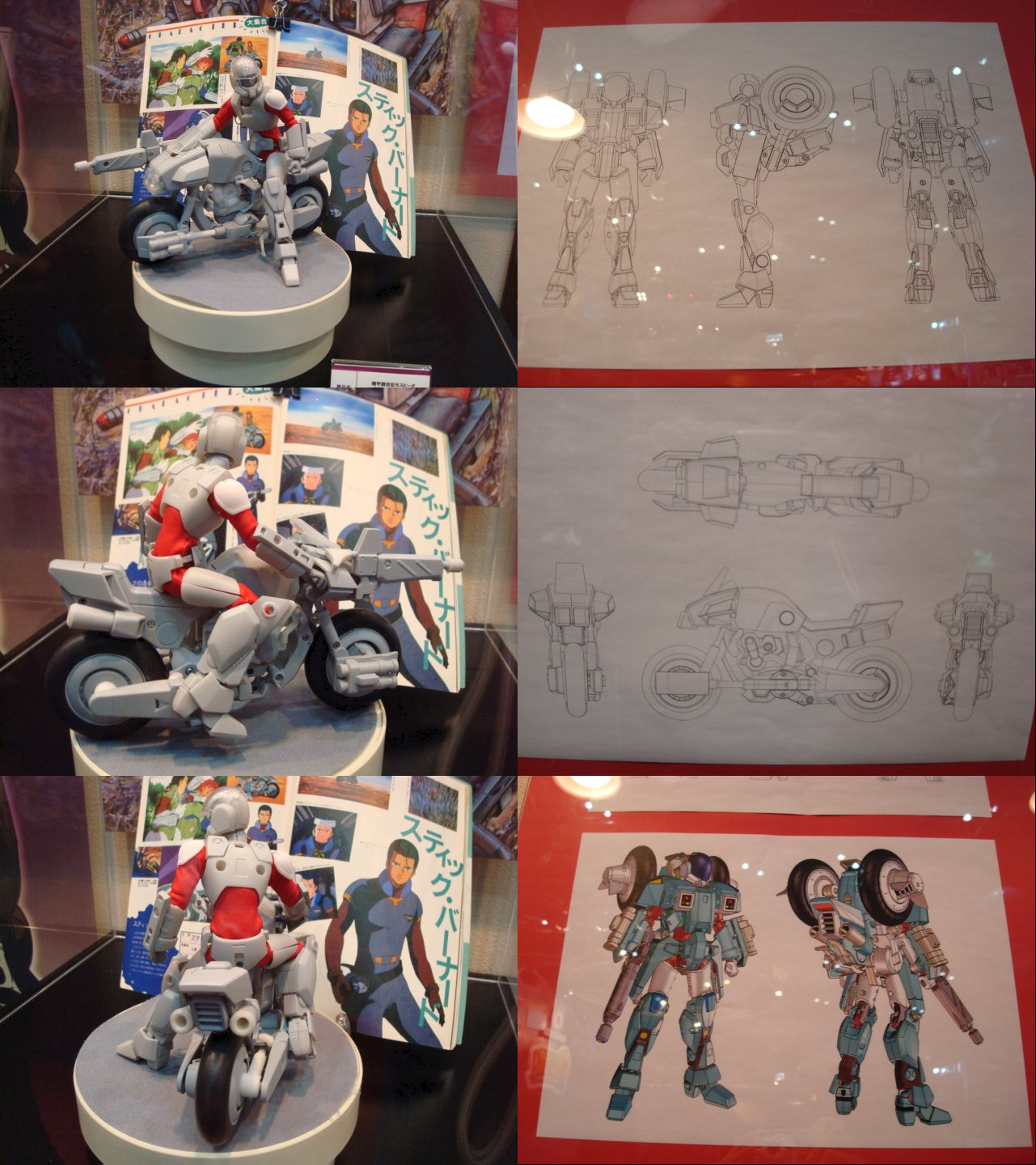 MOSPEADA - Page 91 - Macross World Forums