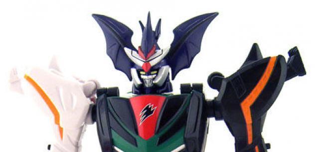 Transforming Beast Master Megazord
