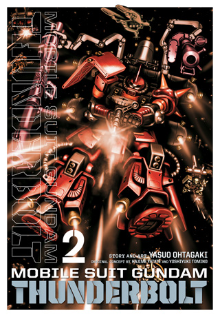 Gundam Thunderbolt Manga vol.2 cover