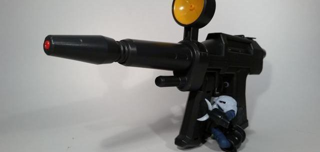 Beam Rifle