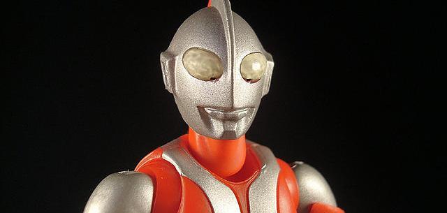 Ultra Act Ultraman