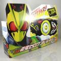 DX Hiden Zero-One Driver