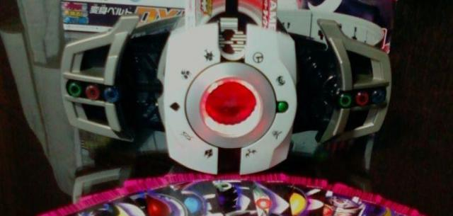 Henshin belt DX Decadriver