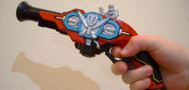 Gokai Gun