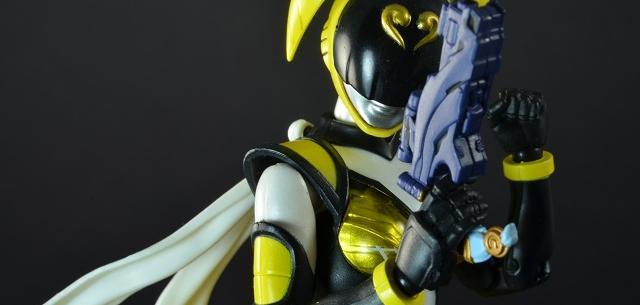 Akiba Yellow