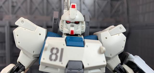 RX-79[G] Ez-8 Gundam Ez-8