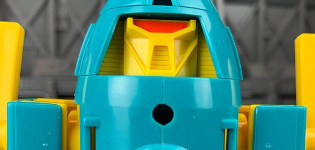 Submarine Robot