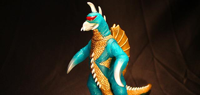 Gigan (Fusion Series)