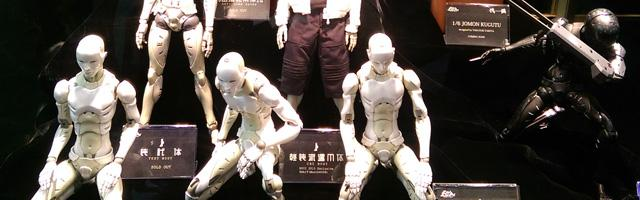 Nsurgo 1000Toys Toa Heavy Industries Synthetic Human