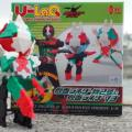 U-LaQ Kamen Rider No. 2 and Kamen Rider V3