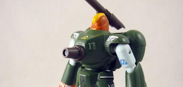 Zentraedi Power Armor Botoru Battalion