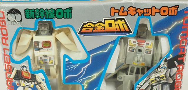 Shinkansen Robo VS Tomcat Robo