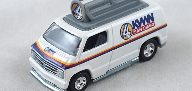 Anchorman '77 Custom Dodge Van