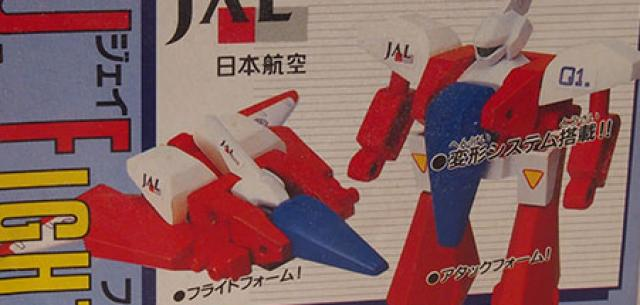 J. Fighter Mercury