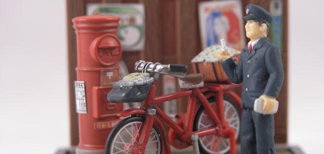 Postman and Bicycle