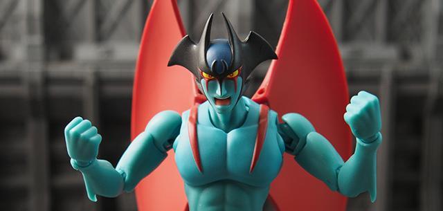 Devilman D.C.