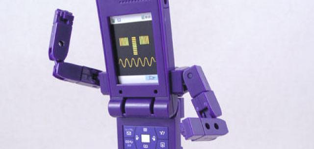 Phone Braver 3