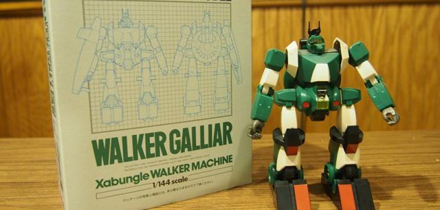 Walker Galliar