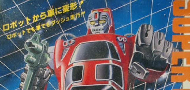 Super Change Robot (Turbo Type)