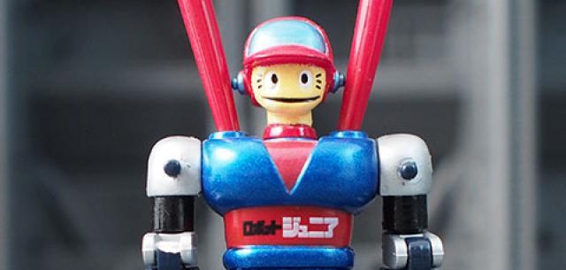 Robo Junior