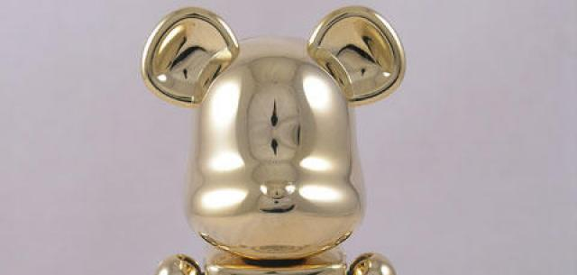Project BM! 200% Be@rbrick