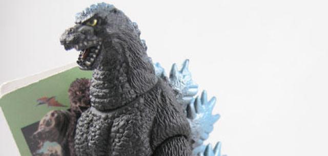 Godzilla 1992