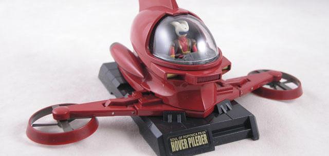 Hover Pilder (Shin Mazinger)
