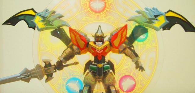 Super Robot Chogokin: MagiKing