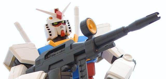 Mega Size RX-78-2 Gundam