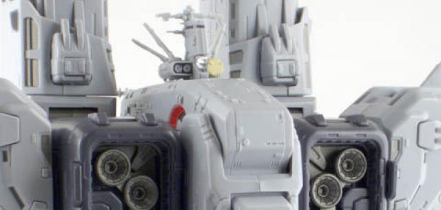 SDF-1 Macross (Do You Remember Love type)