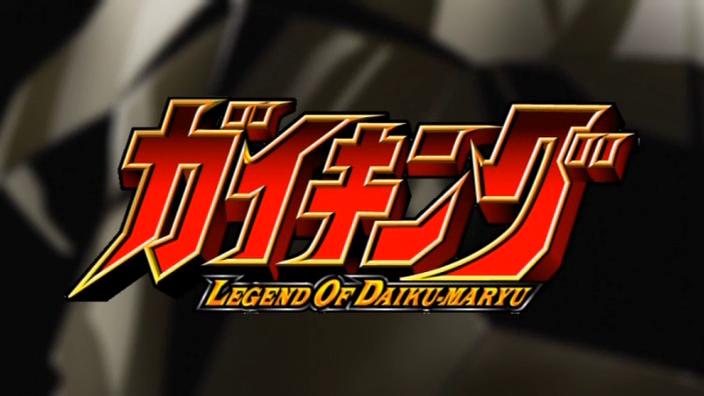 Gaiking: The Legend of Daikumaryu