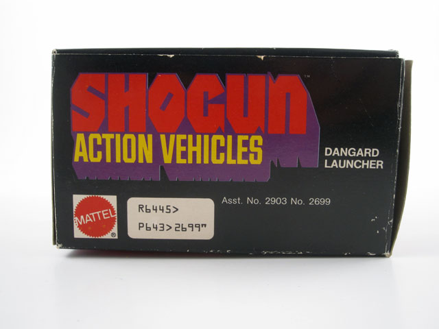 Shogun Action Vehicles