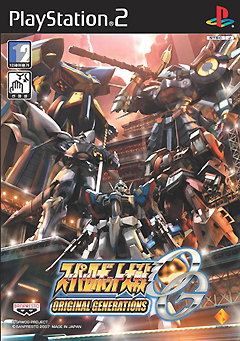 Super Robot Wars: Original Generation