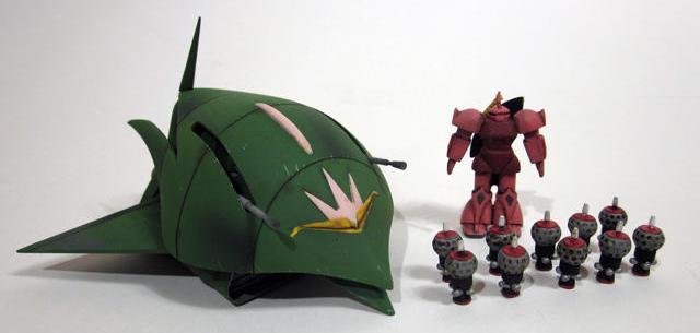 Elmeth Mobile Armor 1/550