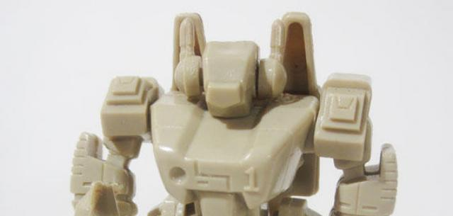Bootleg VF1J Armored Battroid
