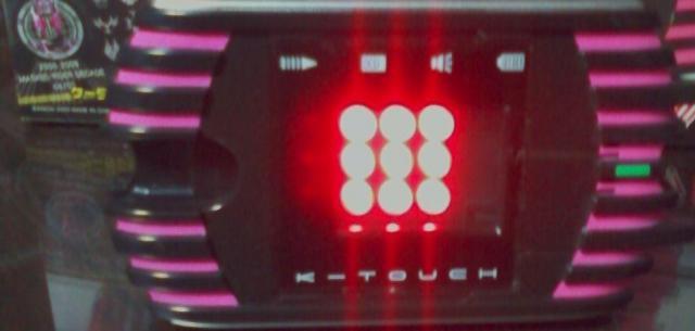 Final Kamen Terminal DX K-Touch