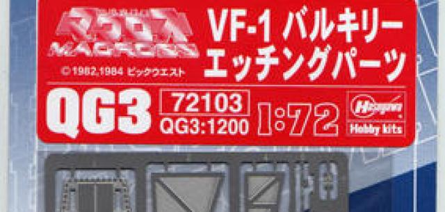 VF-1 Valkyrie Etching Parts