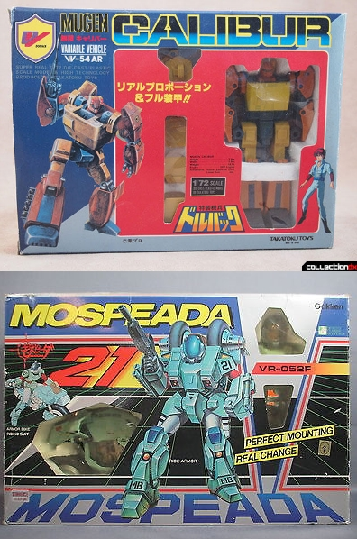 The Immediate Impact of Macross: A Circus of Sponsors | CollectionDX