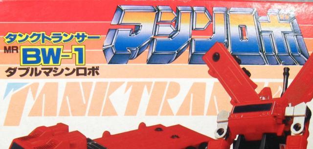 Tank Transer