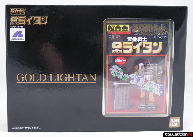 GB-37 Gold Lightan (Reissue)